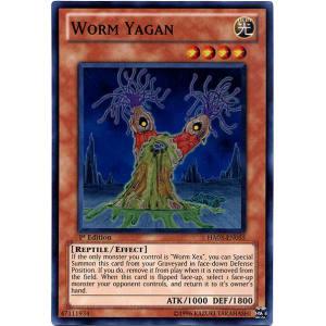 Worm Yagan