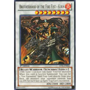 Brotherhood of the Fire Fist - Kirin