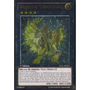 Bujintei Tsukuyomi (Ultimate Rare)