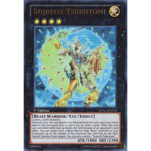 Bujintei Tsukuyomi (Ultra Rare)
