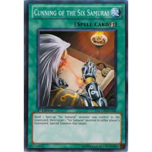 Cunning of the Six Samurai