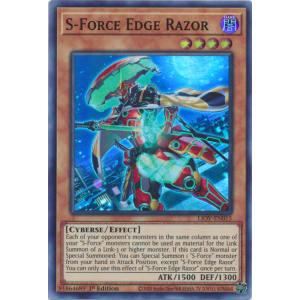 S-Force Edge Razor