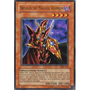Breaker the Magical Warrior