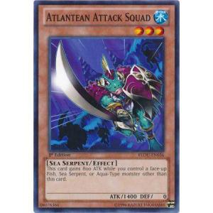 Atlantean Attack Squad