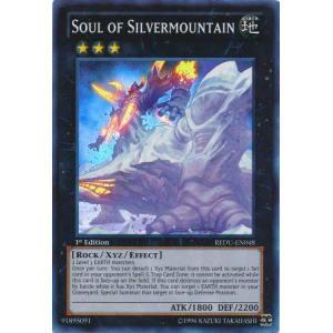 Soul of Silvermountain