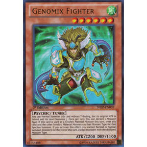Genomix Fighter