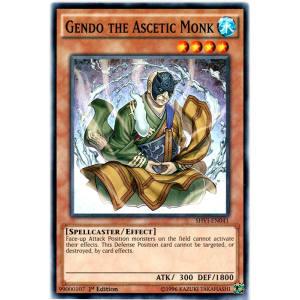 Gendo the Ascetic Monk