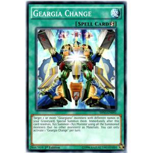 Geargia Change