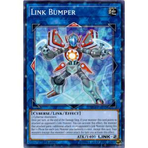 Link Bumper (Starfoil Rare)