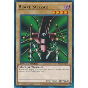 Brave Scizzar