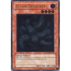Fusion Devourer (Ultimate Rare)