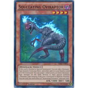 Souleating Oviraptor