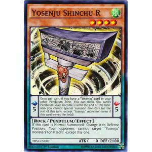 Yosenju Shinchu R