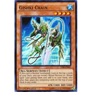 Gishki Chain