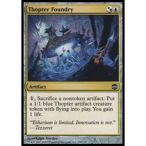 Thopter Foundry