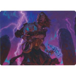 Toralf, God of Fury