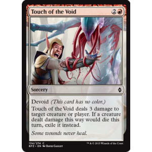 Touch of the Void