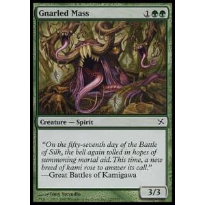 Gnarled Mass