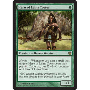 Hero of Leina Tower