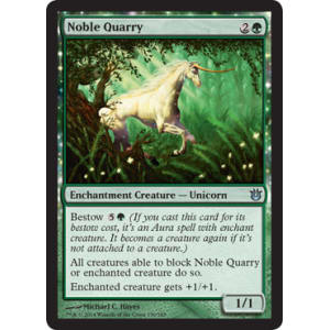 Noble Quarry