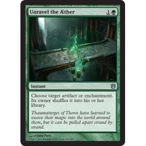 Unravel the AEther