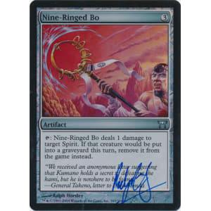 Nine-Ringed Bo FOIL Signed by Ralph Horsley