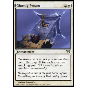 Ghostly Prison