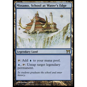 Minamo, School at Water's Edge