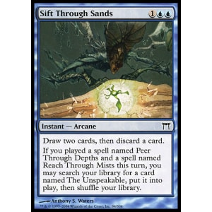 Sift Through Sands