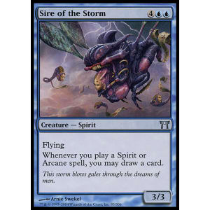 Sire of the Storm