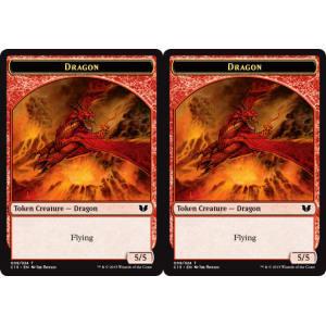 Dragon (Token) // Dragon (Token)