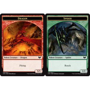 Dragon (Token) // Spider (Token)