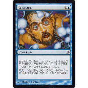 Daze (Japanese)