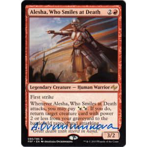 Alesha, Who Smiles at Death Signed by Anastasia Ovchinnikova