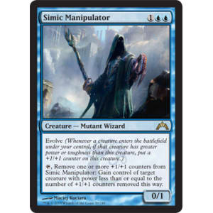 Simic Manipulator