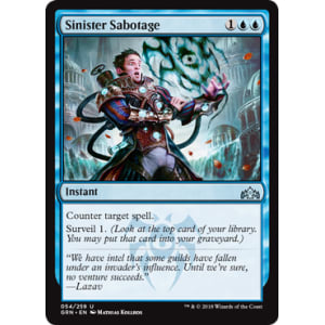 Sinister Sabotage