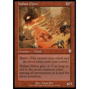 Halam Djinn