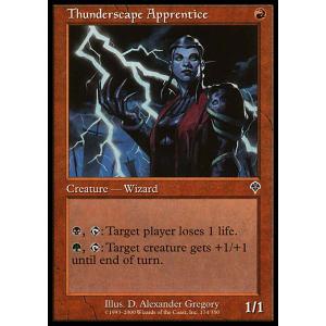 Thunderscape Apprentice