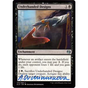 Underhanded Designs Signed by Anastasia Ovchinnikova