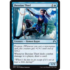 Jhessian Thief