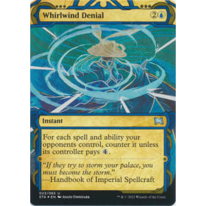 Whirlwind Denial (Foil-etched)