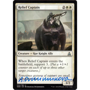 Relief Captain Signed by Anastasia Ovchinnikova