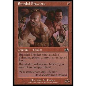 Branded Brawlers