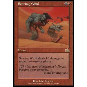 Searing Wind