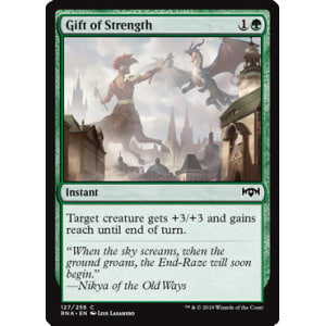 Gift of Strength