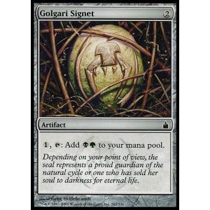 Golgari Signet