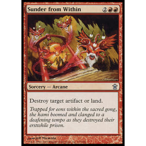 Sunder from Within