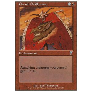 Orcish Oriflamme