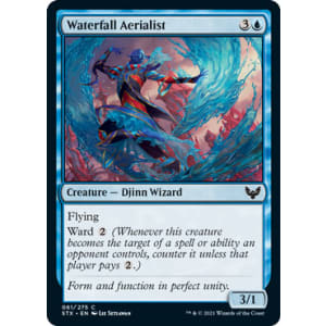 Waterfall Aerialist
