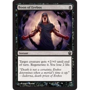 Boon of Erebos